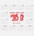 2018 calendar templatecalendar 2018 set of 12 vector image