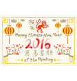 Horizontal Banners Set with Hand Drawn Chinese New vector image