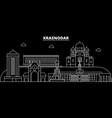 krasnodar silhouette skyline russia - krasnodar vector image vector image