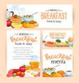 menu breakfast vector image vector image
