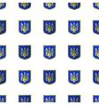 Symbol of Ukraine Seamless Ukrainian Pattern vector image vector image