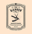 vintage frame border retro design label barber vector image