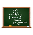 march 17 st patricks day design vector image vector image