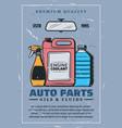 auto parts oils and fluids