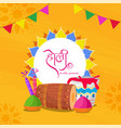 hindi language beat wishes holi with dhol drum vector image vector image