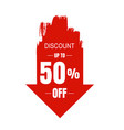 red arrow sale banner vector image vector image