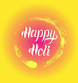 happy holi greeting card poster festival of vector image vector image