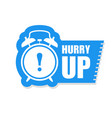 hurry up sticker or label - sale ringing alarm vector image vector image