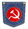 russian denim pocket vector image vector image