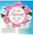 spring flower frame for greeting card design vector image vector image