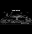 sochi silhouette skyline russia - sochi vector image vector image