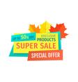 super sale with special autumnal offer emblem vector image vector image