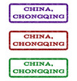china chongqing watermark stamp vector image vector image