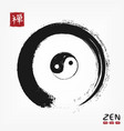 enso zen circle with yin and yang symbol and vector image vector image