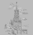 grey moscow-9 vector image vector image