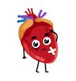 human sick heart cartoon character vector image vector image