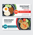 Discount voucher asian food template design