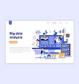 landing page template big data analysis vector image