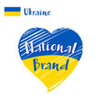 flag heart ukraine national brand vector image vector image