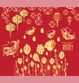 happy chinese new year ox 2021 zodiac sign