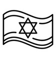 jewish flag icon outline style vector image