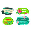 sale summer discount label collection big sale set vector image vector image