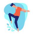 breakdance or hip hop dancer dancing performance vector image