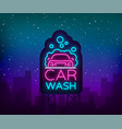 car wash logo design in neon style vector image vector image