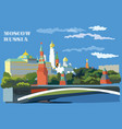 colorful moscow-1 vector image vector image