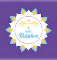 happy dussehra festival india flower mandala vector image vector image