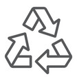 recycle line icon ecology and protection vector image vector image