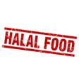 square grunge red halal food stamp vector image vector image