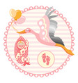 stork carrying a cute baby it s a girl vector image vector image