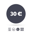 30 euro sign icon eur currency symbol