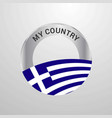 greece my country flag badge vector image