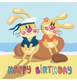 happy birthday card with pretty rabbits vector image
