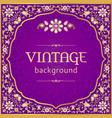 ornate vintage background vector image vector image