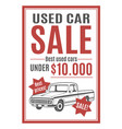 template for used car sale vector image