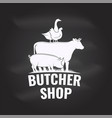 butcher shop badge or label with cow beef pork vector image vector image