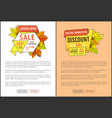 fifty percent discount special offer tomorrow sale vector image vector image
