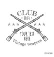 vintage weapons club vector image vector image