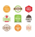 Chinese cuisine label vector image vector image