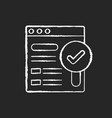 findable chalk white icon on black background vector image vector image