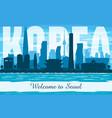 seoul korea city skyline silhouette vector image