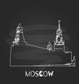 sketch of kremlin on chalkboard background vector image vector image