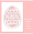 template for laser cutting easter egg vector image