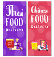 thai and chinese fast food delivery flyers vector image vector image