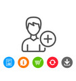 add user line icon profile avatar sign vector image