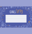 goals 2019 design template with christmas vector image vector image