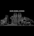 khobar silhouette skyline saudi arabia - khobar vector image vector image
